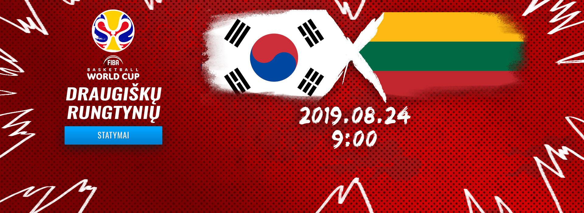 Korėja - Lietuva Draugiškos