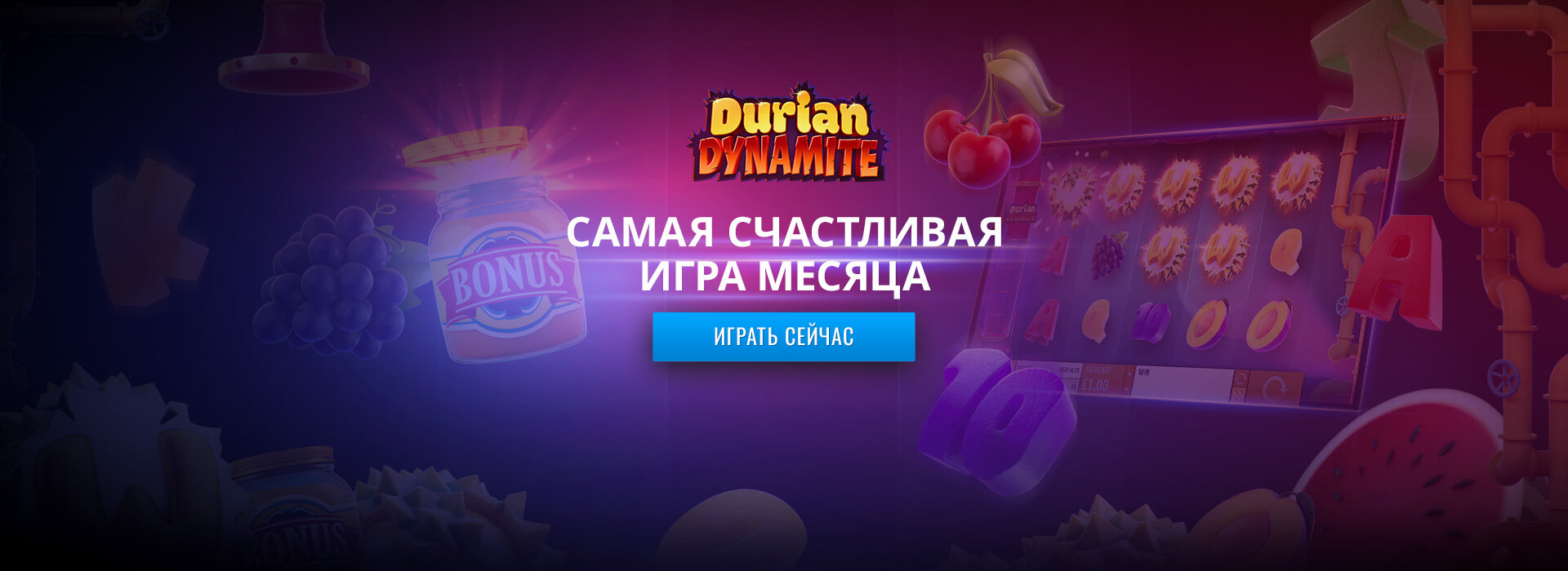 Lucky Game Durian Dynamite Quickspin RU