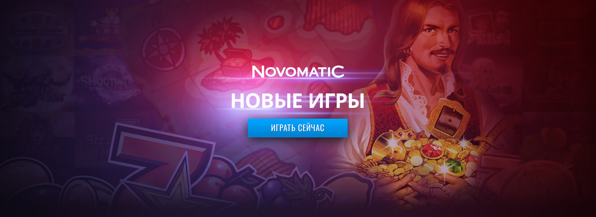 Novamatic RU