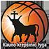 Kauno krepšinio lyga